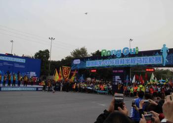 2016容桂半程马拉松赛