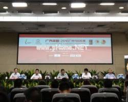 2016广州马拉松赛报名工作正式启动